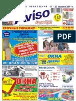 AvisoKharkov_514_blue_part