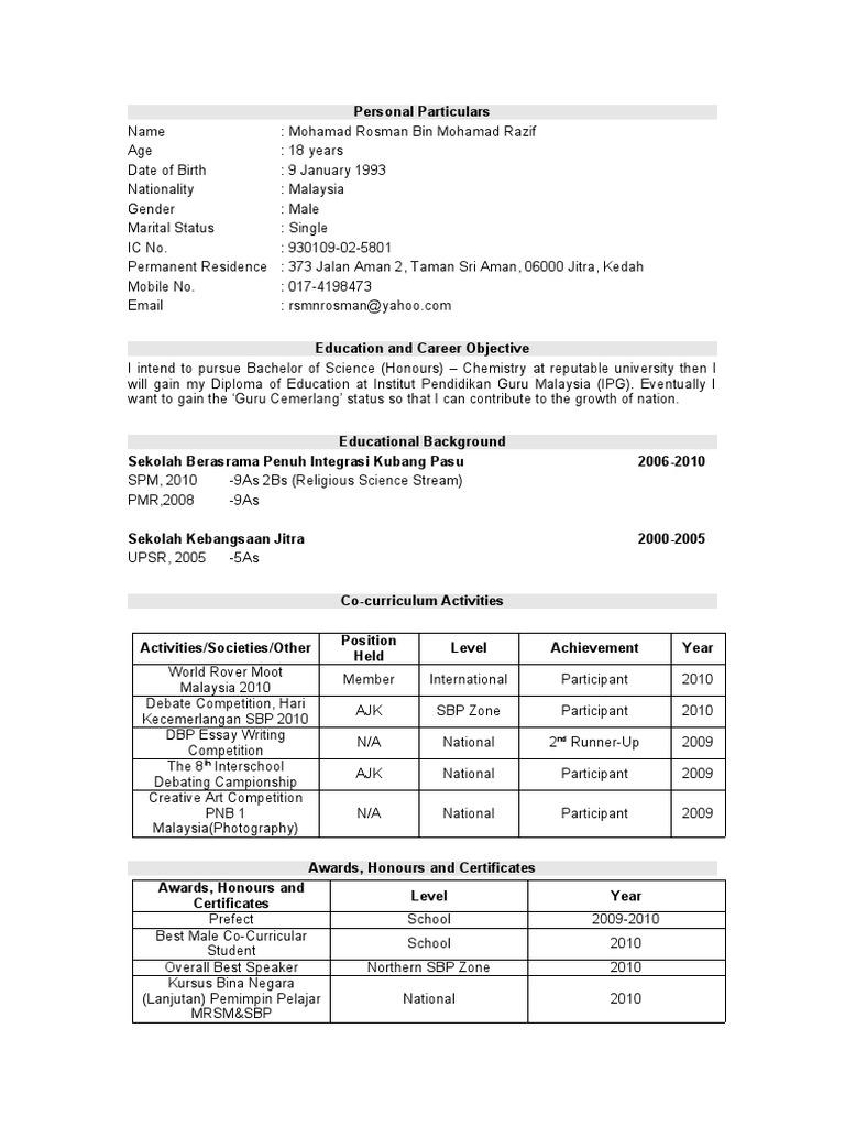 general clerk sample resume