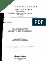 Djordje Pejanovic - Stanovnistvo BiH