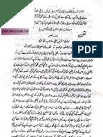 Ahmad Raza Ka Khat to Thanvee