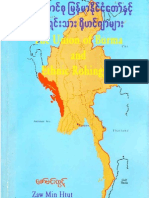 The Union of Burma and Ethnic Rohingyas by Zaw Min Htut (Japan)