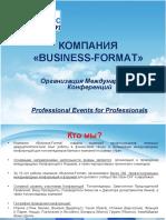 3_БИЗНЕС-ФОРМАТ_презентация_2019_CD