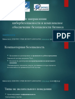ЯВИЧ Conference Business