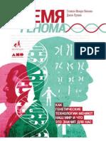 Время Генома. Как Генетические Технологии Меняют Наш Мир и Что Это Значит Для Нас