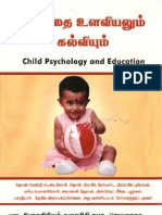 Child Psychology Education