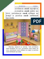 RFLC_Lesson55
