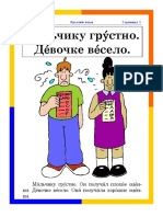 RFLC_Lesson39