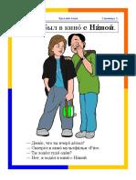 RFLC_Lesson42