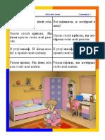 RFLC_Lesson52