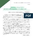 【分科会21】精神保健医療福祉システムとリカバリー