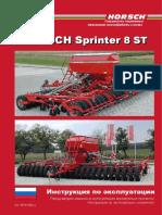 Sprinter 8 ST (ru)