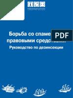book636