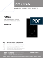 KRONA ORSA 30 BL инструкция