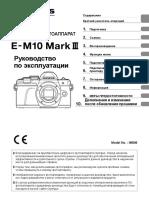 20180510_E-M10 Mk3_RUS_02_FW110