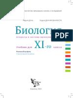 XI_Biologia (a. 2020, In Limba Rusa)