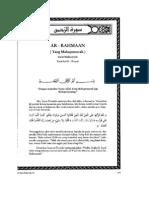 Tafsir Ibnu Katsir Surat Ar Rahman