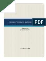 Paramets BSD (1)