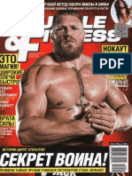 Muscle & Fitness 2012 №4