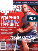 Muscle & Fitness 2008 №1