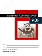 liricacamoniana