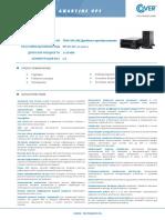 COVER Core 1-10kVA RU Teh Specifikaciya