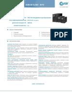 COVER KK Basic 1000 RU Teh Specifikaciya
