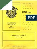 Serraima Cirici, e., Gramatica Griega, 3 Ed., 2003