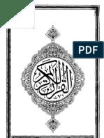 Quran King Fahad Press