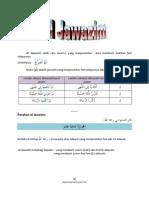 al Jawazim