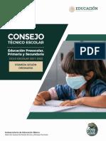 Guía Primera Sesión Ordinaria CTE 2021 - 2022