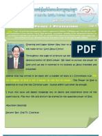 4-CCPC Newsletter Issue 4-1