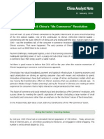 China Analyst Note Me Commerce Revolution