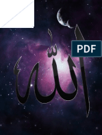 Is Allah One or Three