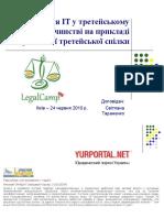 LegalCamp.Taranenko