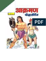 Yodha 0002 Aaakraman