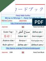 MNN1KanjiCardBook1
