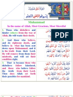 Muhammad 26