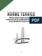 NTTransport