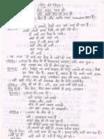 Comedy Drama Script In Hindi Pdf Play Theatre Comedy