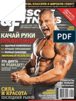 Muscle & Fitness №2 2010