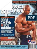 Muscle & Fitness №5 2009