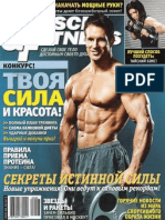 Muscle & Fitness №7-8 2009