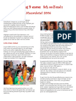 Benares School Nieuwsbrief 2006