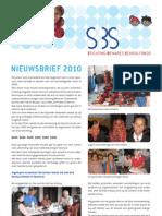 Benares School Nieuwsbrief 2010