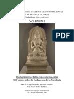 Budismo - La perfección de la sabiduría en 8000 líneas