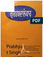 Gur Shabad Alankaar - Bhai Kahn Singh Nabha
