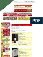 wine_set
