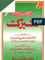 Urdu Book, Tabarruk