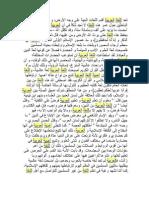 Beelajar Bahasa Arab