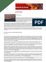 Partido Comunista de Grecia - El Papel Internacional de China